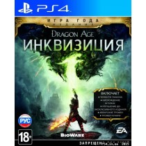 Dragon Age Инквизиция - Game Of The Year Edition [PS4]